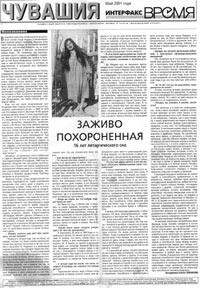 Вот такая необыкновенная женщина Назира Рустемова живет сейчас в Москве.
